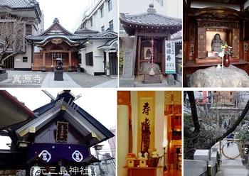 真源寺 元三島神社.jpg